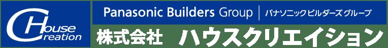 株式会社ハウスクリエイショントップロゴ