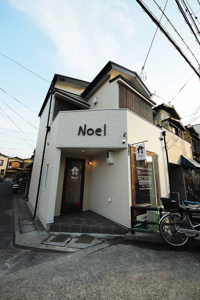 【店舗改装工事】ペットサロンNoel(山科区大宅)