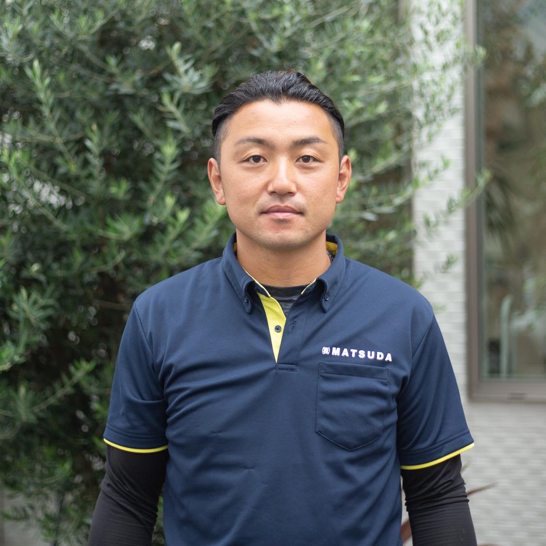 【株式会社MATSUDA】 松田 健一